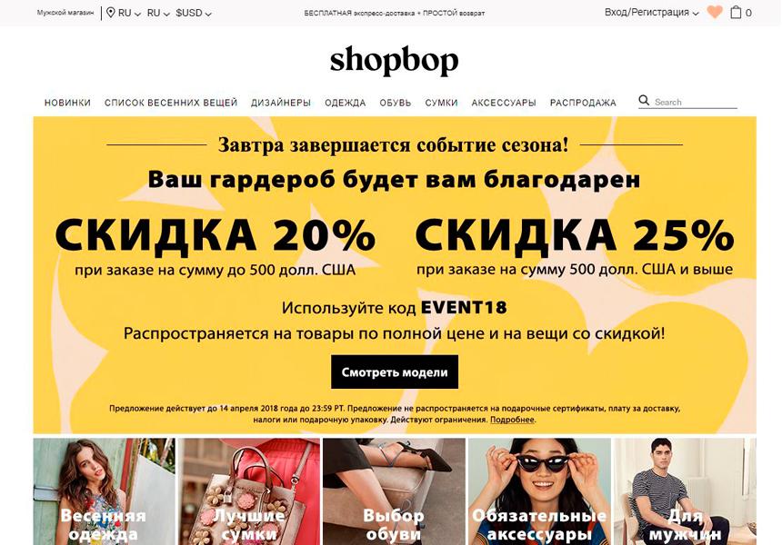 Основные преимущества интернет-шоппинга.