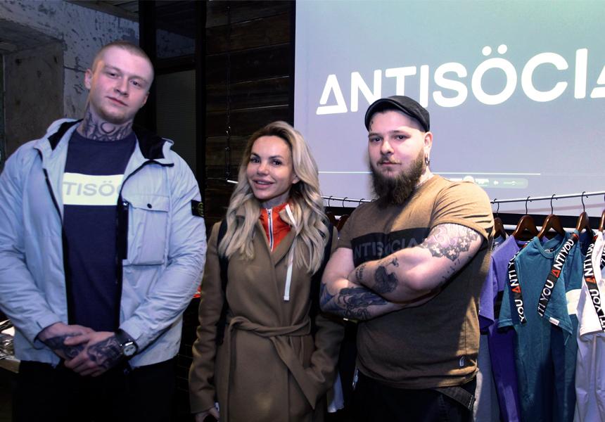 Встреча с «Antisocial» в Москве.