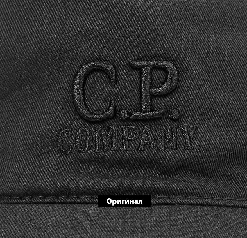 C.P логотип оригинал