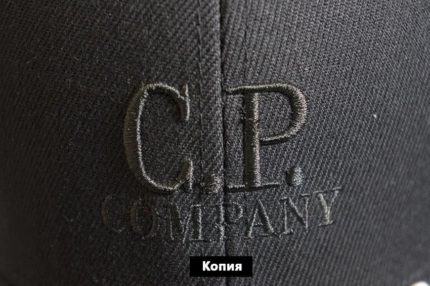 C.P логтип копия