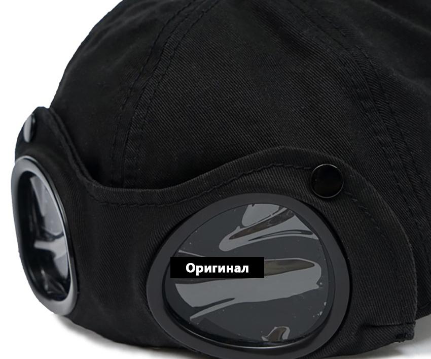 Бейсболка C.P Company Goggle оригинал и подделка