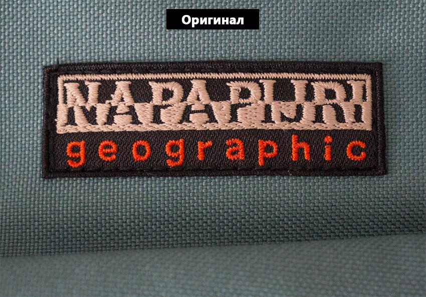 Рюкзак Napapijri оригинал vs подделка