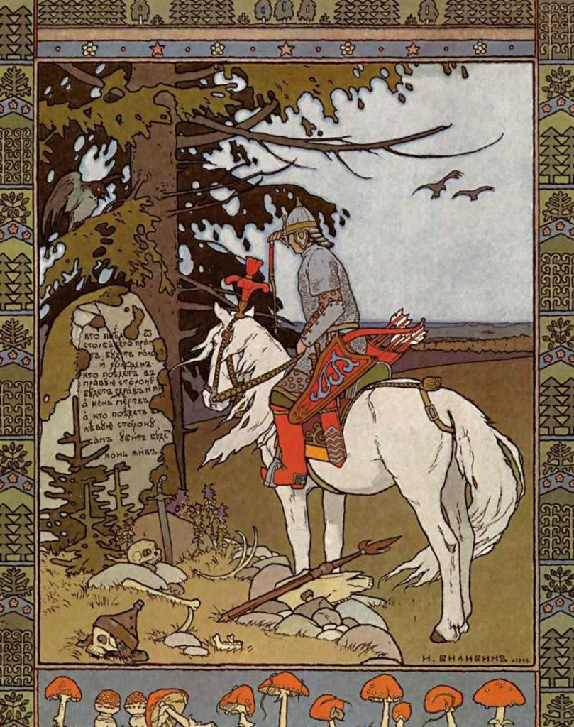 Иван Билибин 2