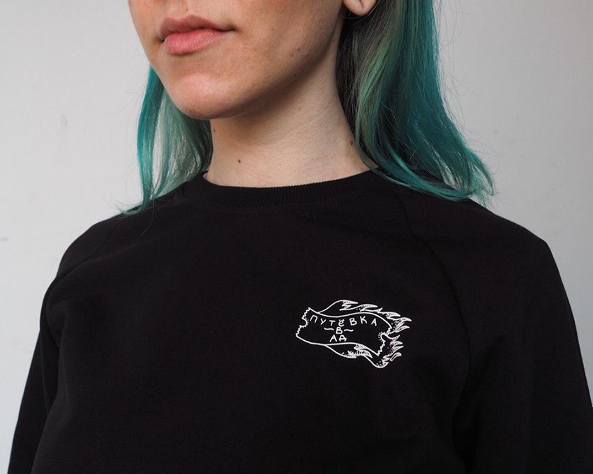 «Край» - бренд молодёжной одежды из Питера
