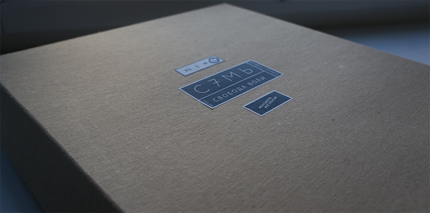 Упаковка 7ь