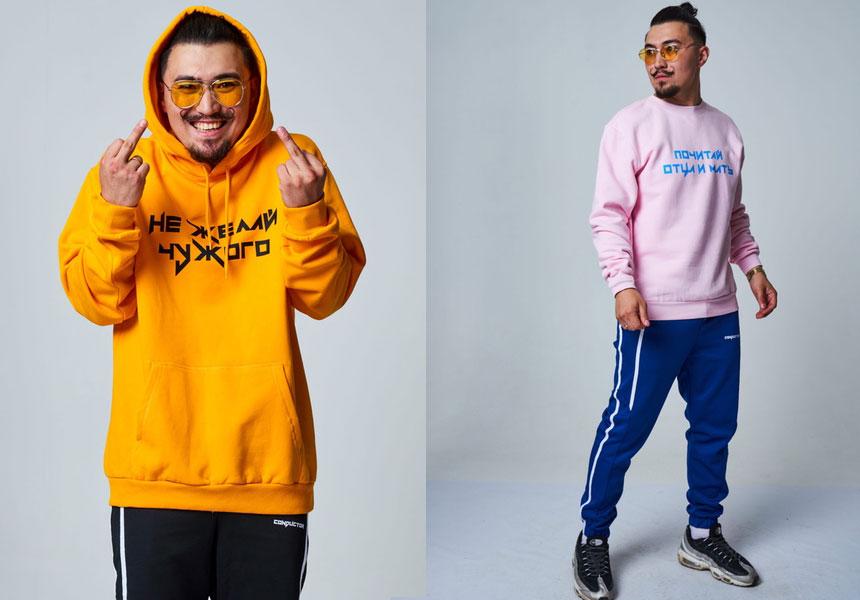 Комфортный streetwear и вещи с посылом от бренда CONDUCTOR