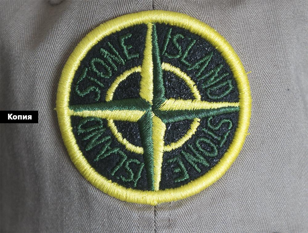 бейсболка stone island логотип копия