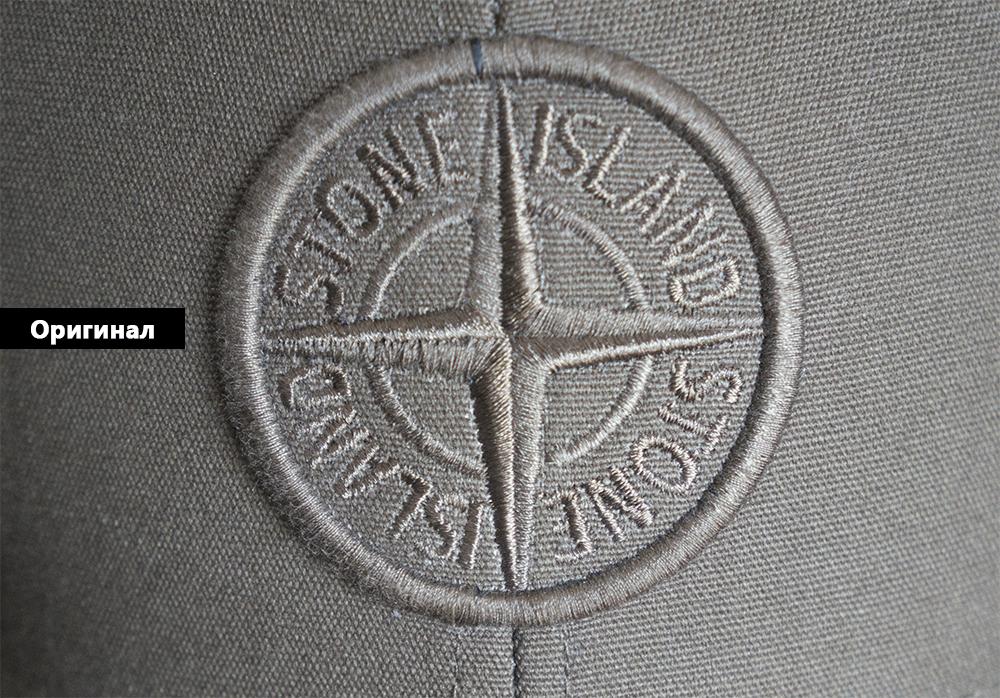 бейсболка stone island логотип