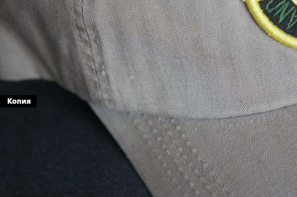 бейсболка stone island ткань
