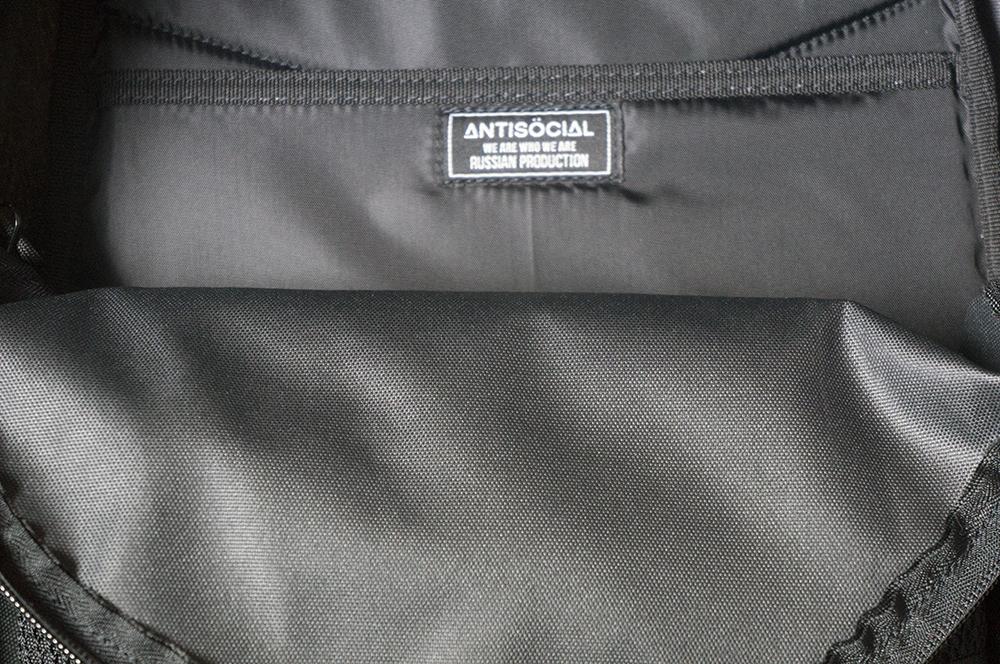 ткань рюкзака