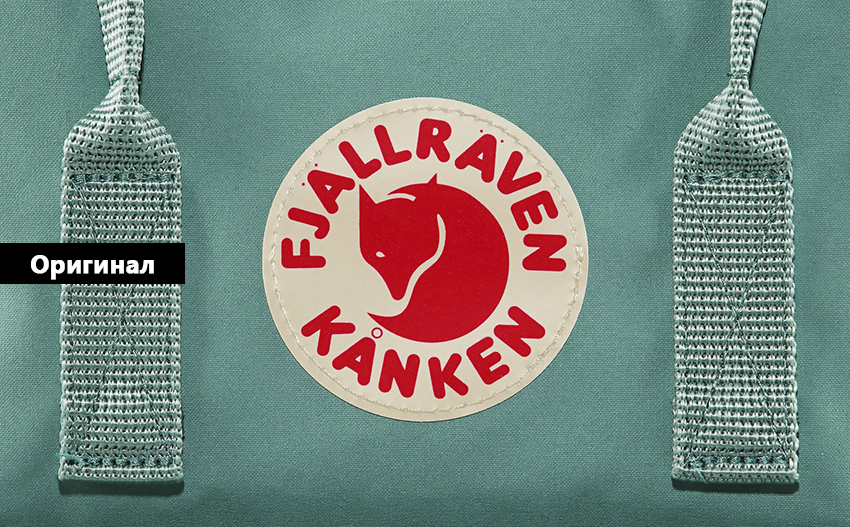 Kanken логотип оригинал