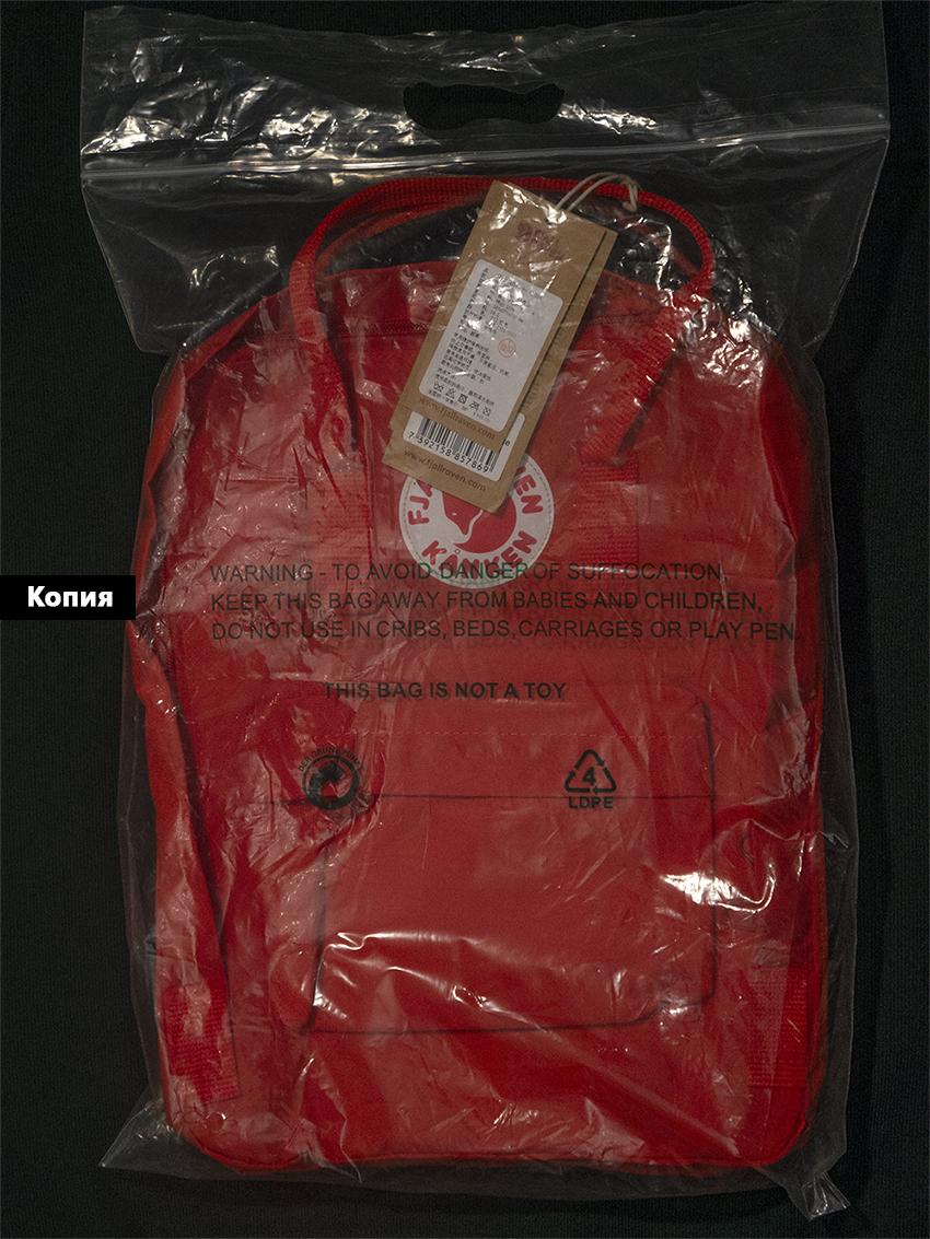 kanken рюкзак упаковка