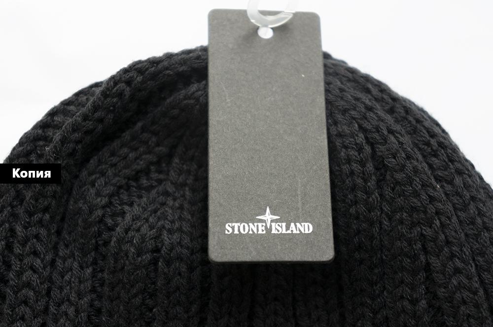шапка Stone island флис бирка