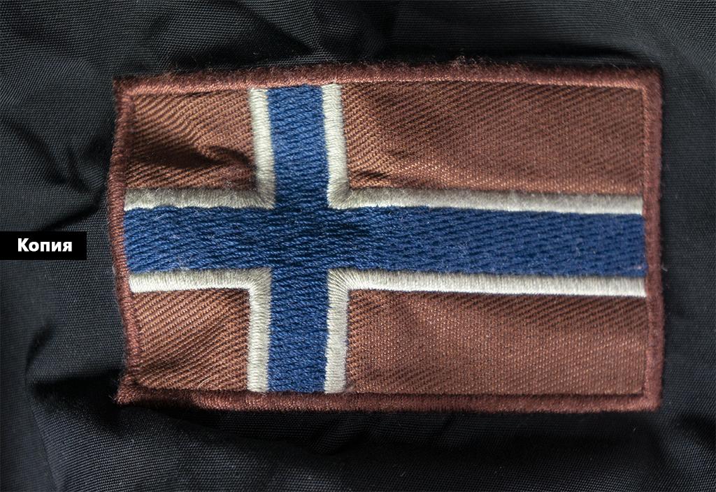 Копия napapijri флаг