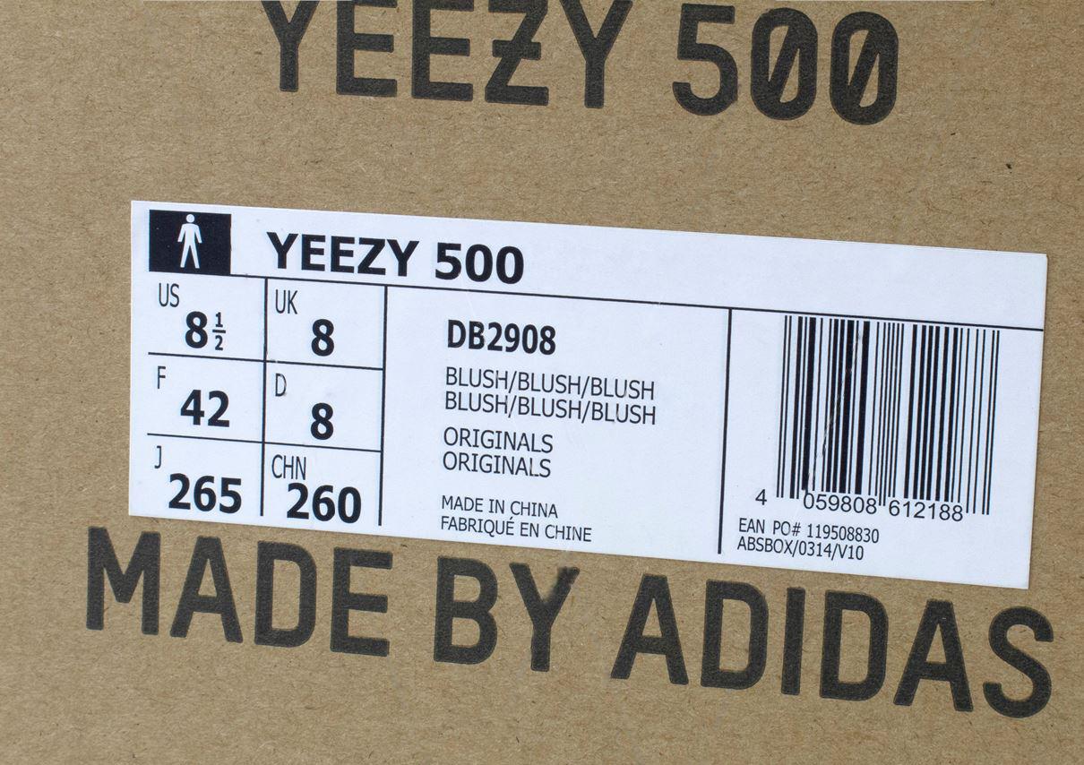 Оригинал или подделка? Adidas Yeezy 500 Desert Rat Blush