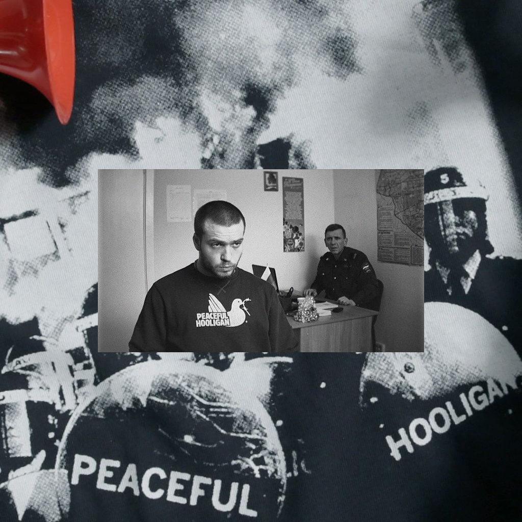 peaceful-hooligan