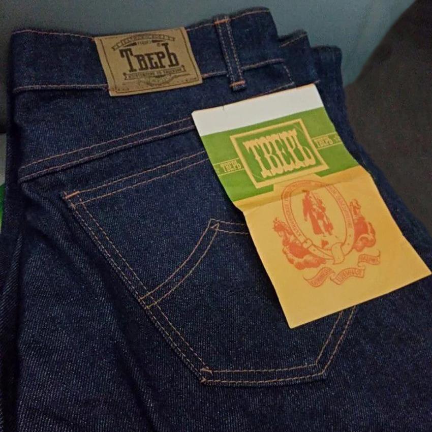 джинсы тверь