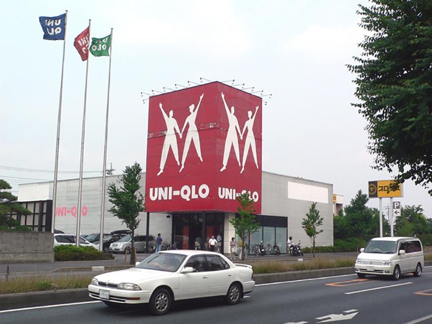Уродливый логотип UNIQLO