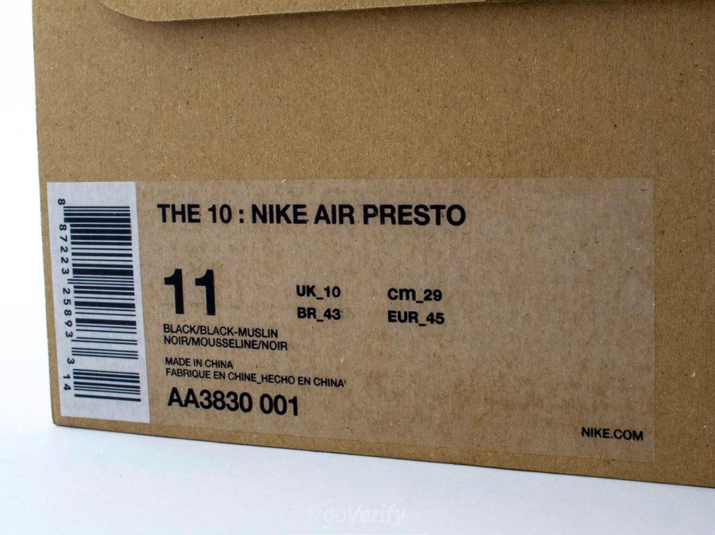 Nike Off-White этекетка на коробке