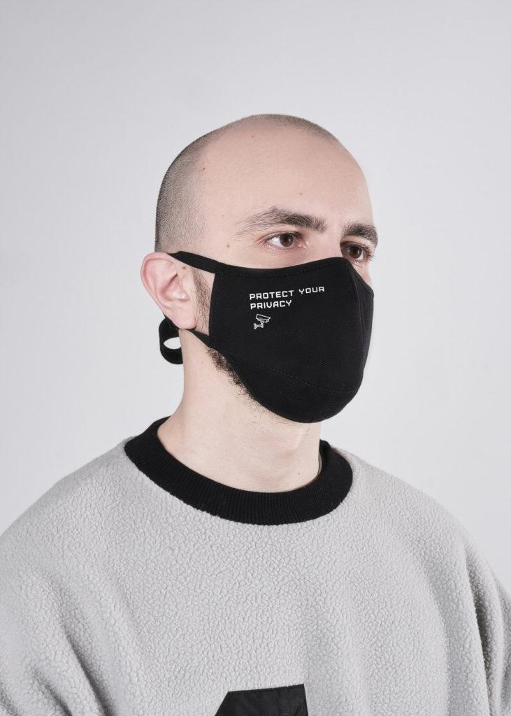 Не многовато ли? Сколько стоят маски российских брендов.