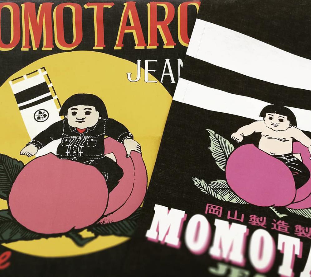 Momotaro история бренда