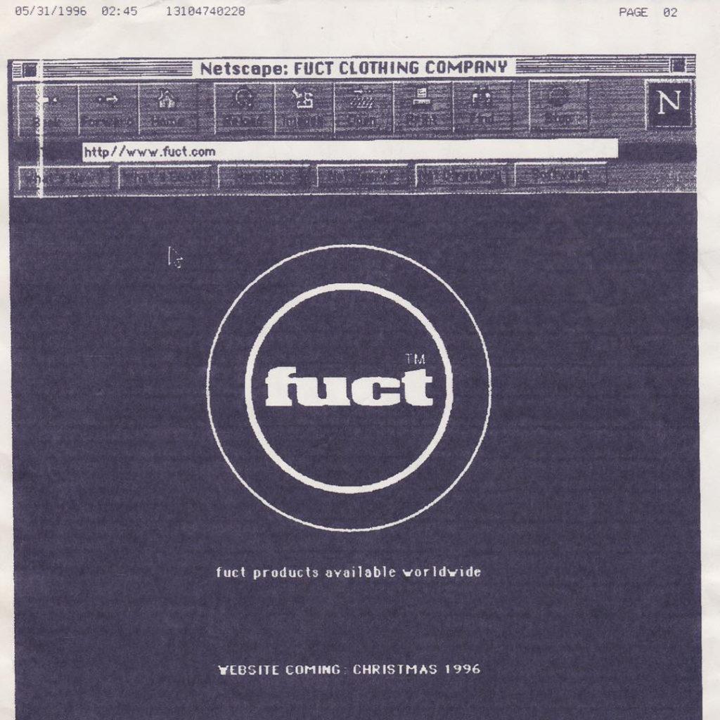 fuct сайт