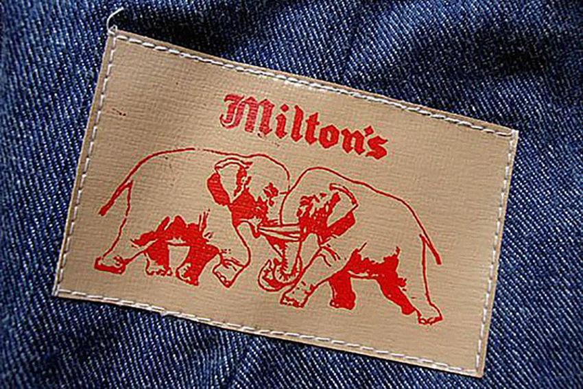 miltons слоны
