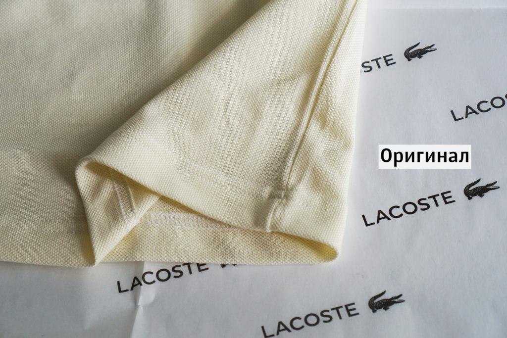 Поло Lacoste разрезы
