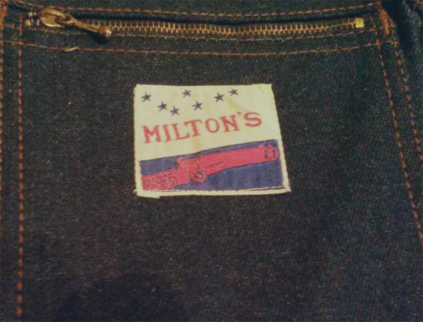 miltons ствол
