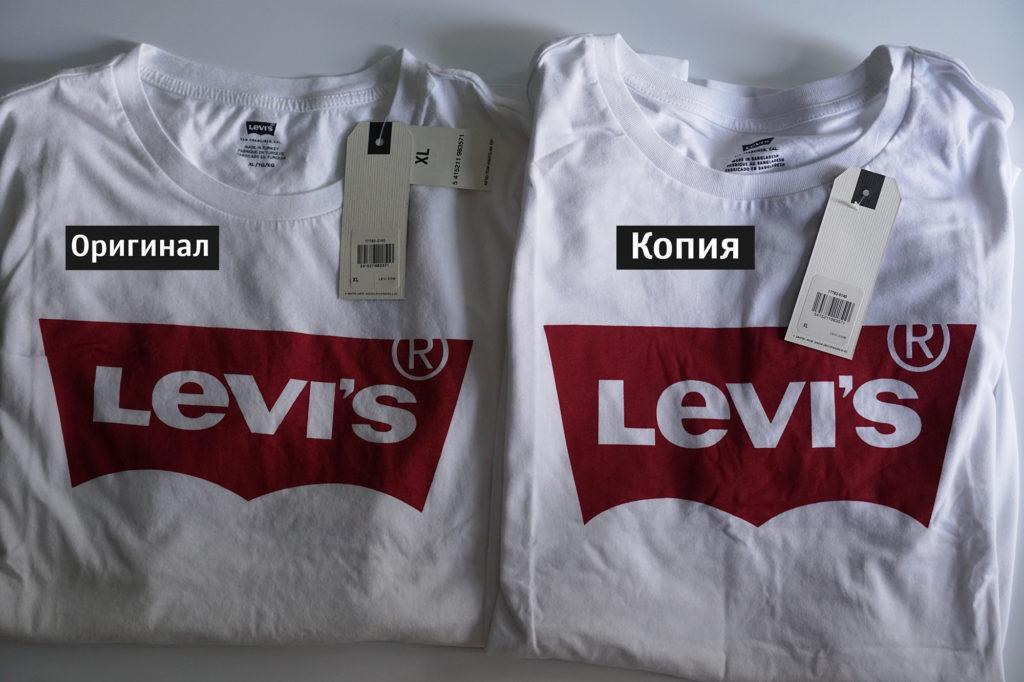футболка levis как отличить оригинал от подделки