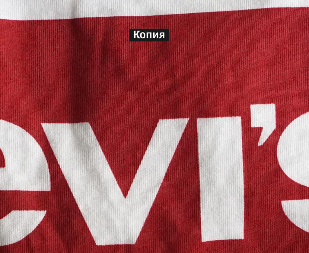 levis лого зум копия