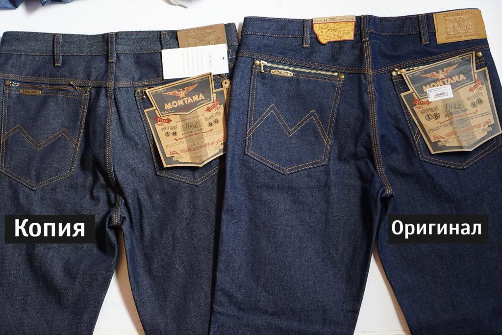 джинсы monatana сзади