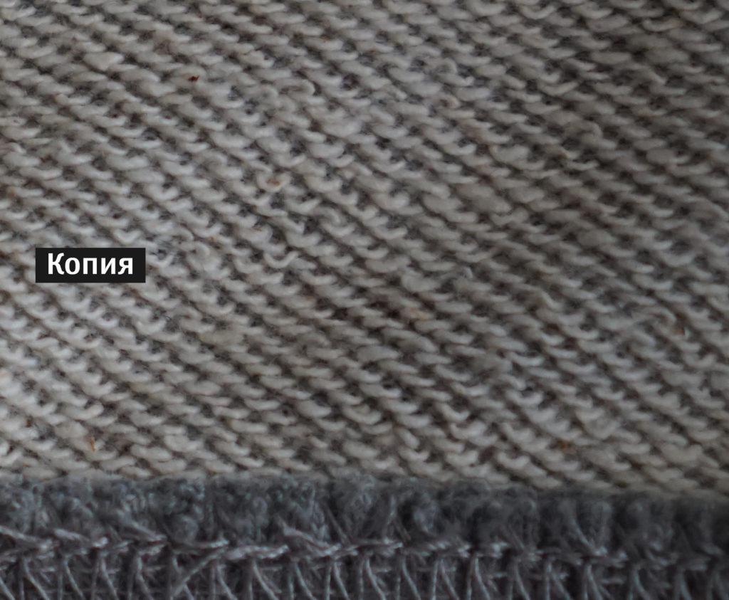 levis плетение копия
