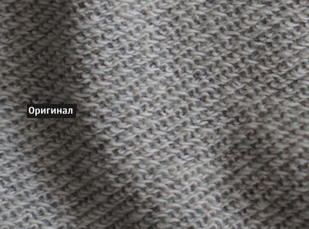 levis плетение оригинал
