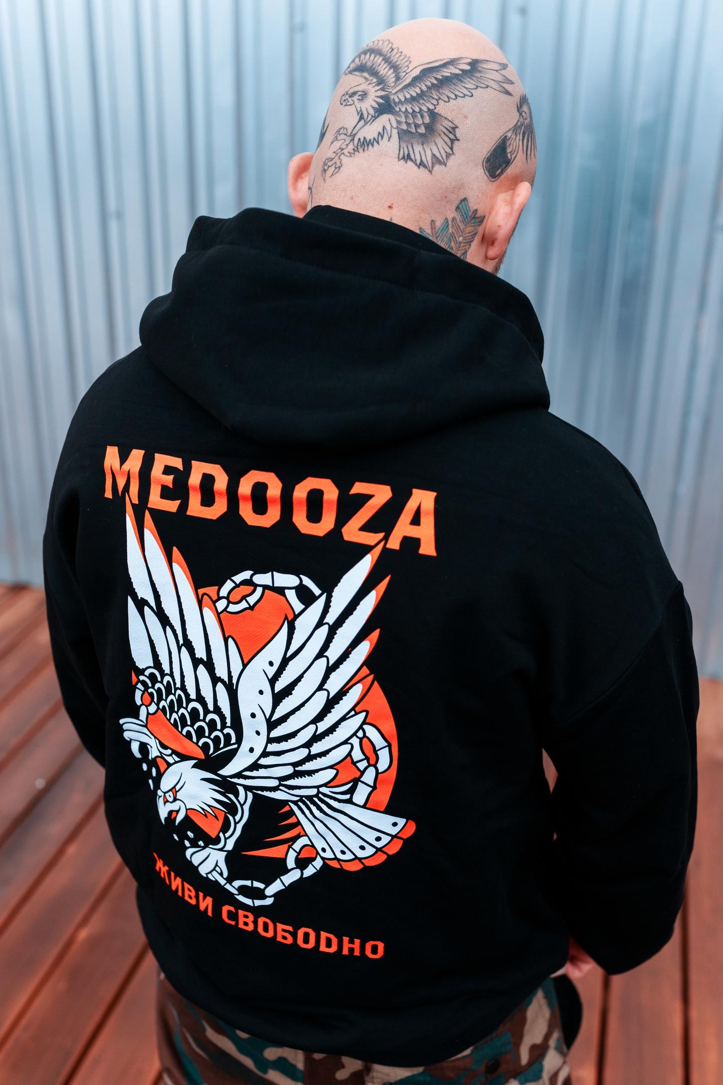 meduza свобода