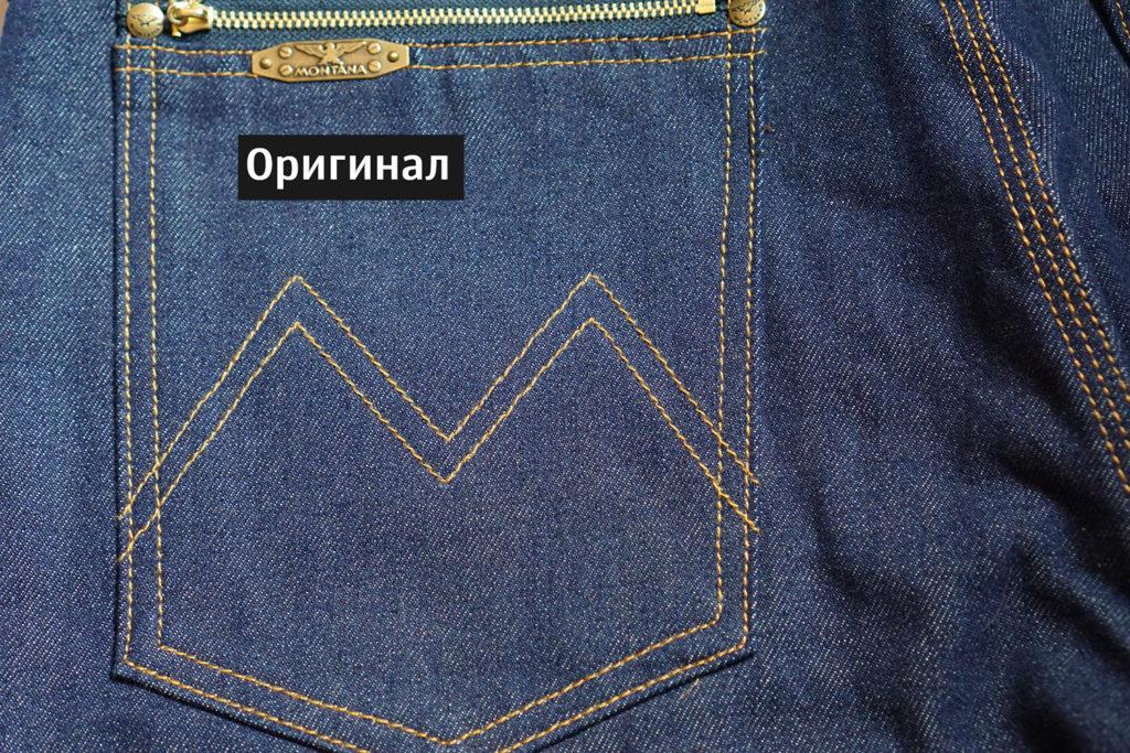 montana джинсы швы оригинал