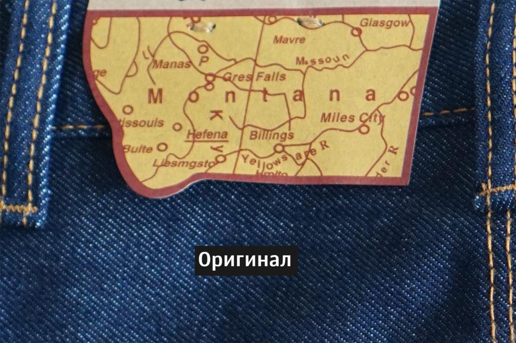 montana карта