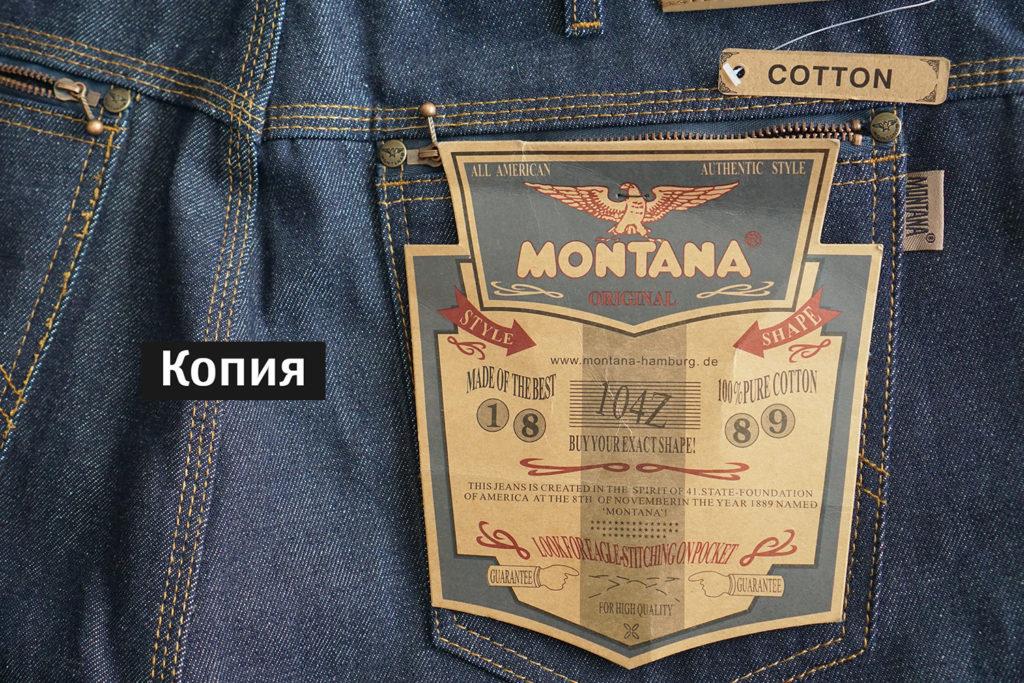 montana картонная бирка копия