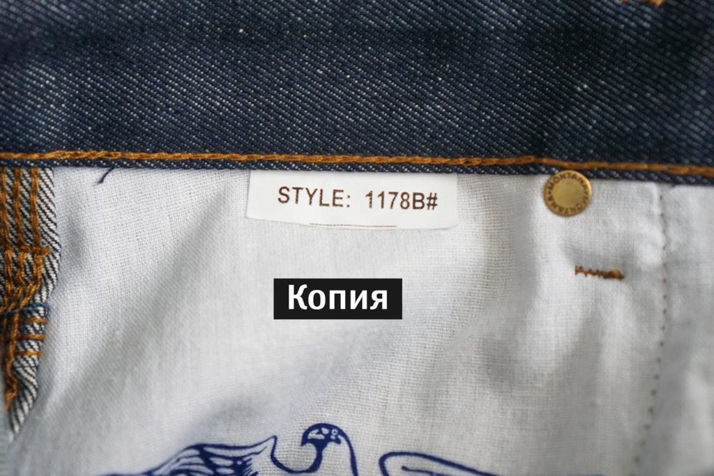 montana style копия