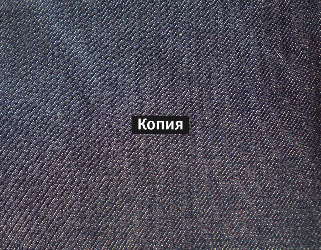 montana ткань копия