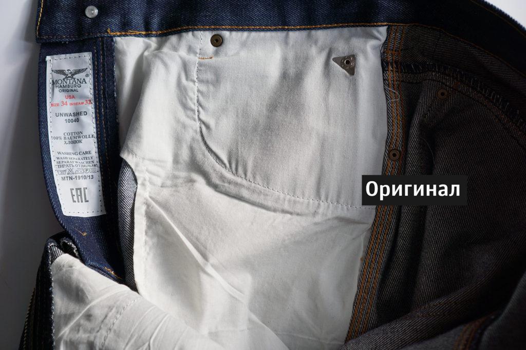 подкладка кармана montana оригинал