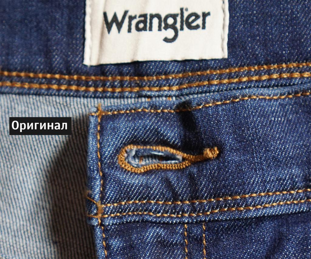 Wrangler швы