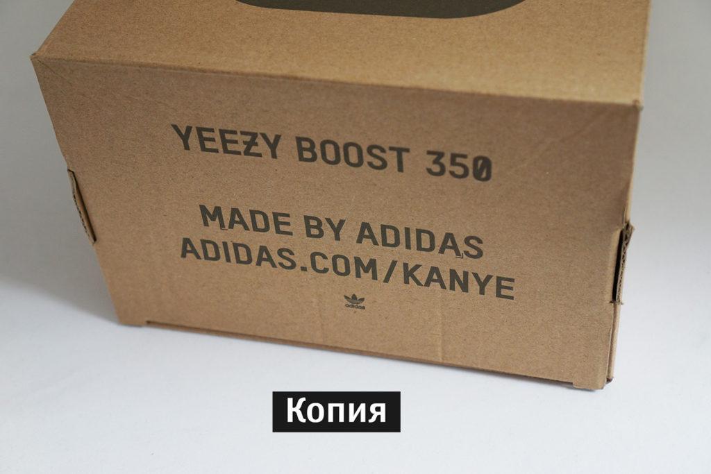 350 копия