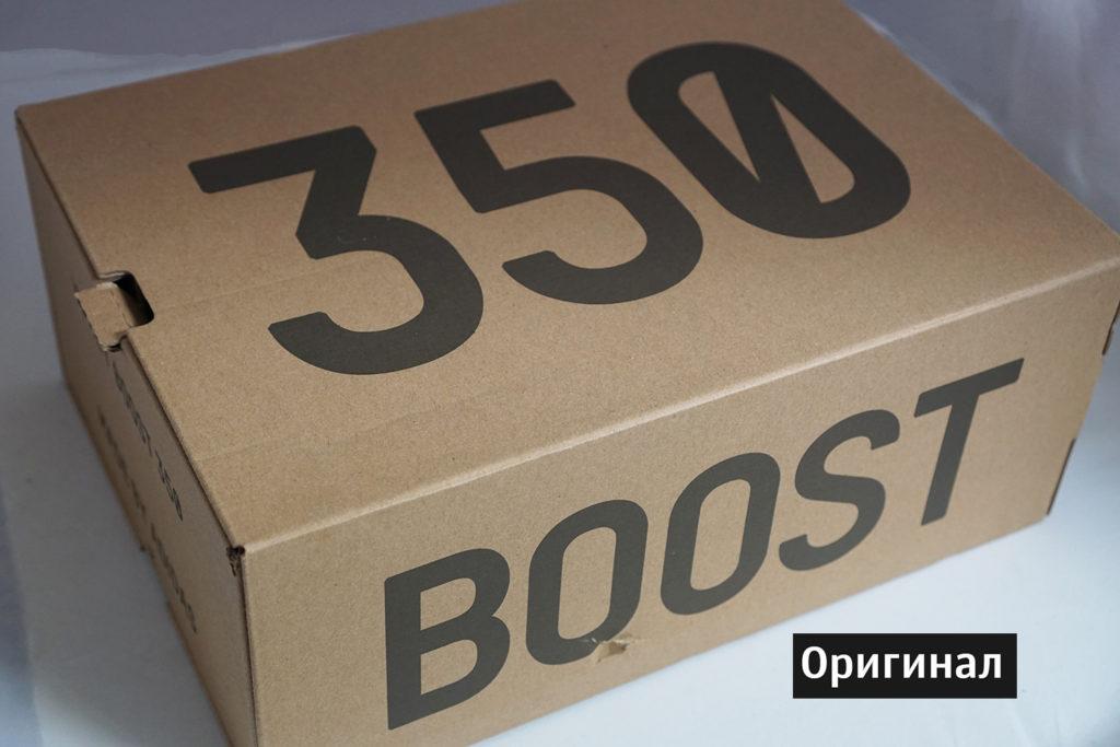 350 коробка оригинал