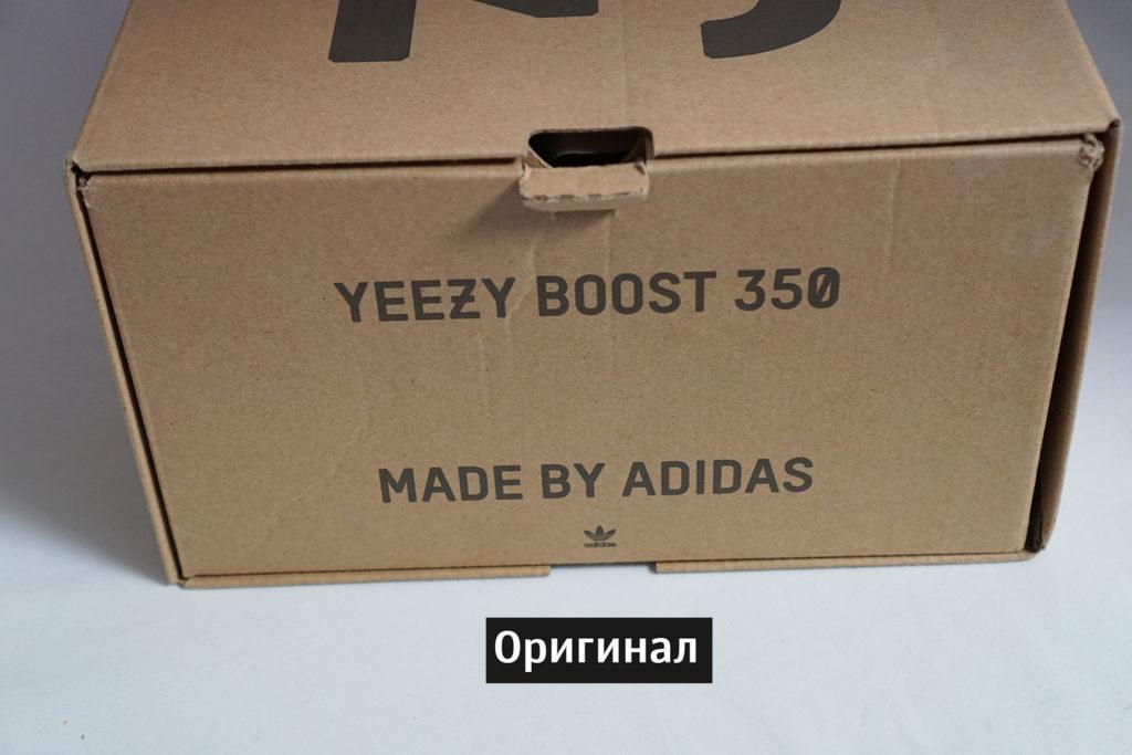 350 оригинал