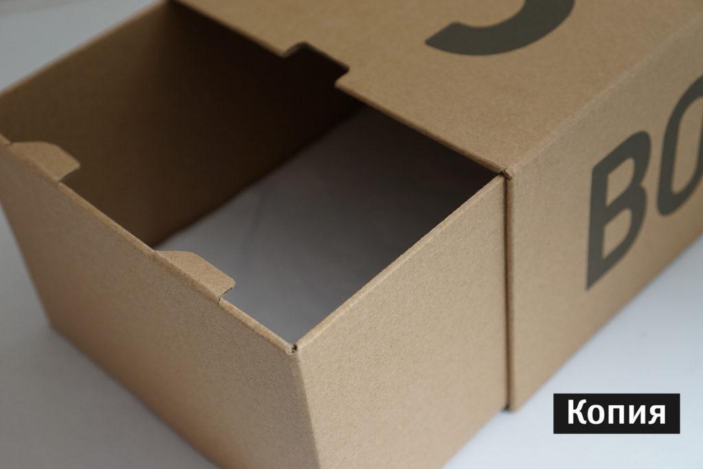350 открытая коробка копия
