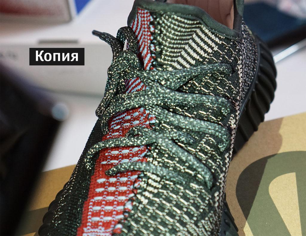 350 шнурки копия