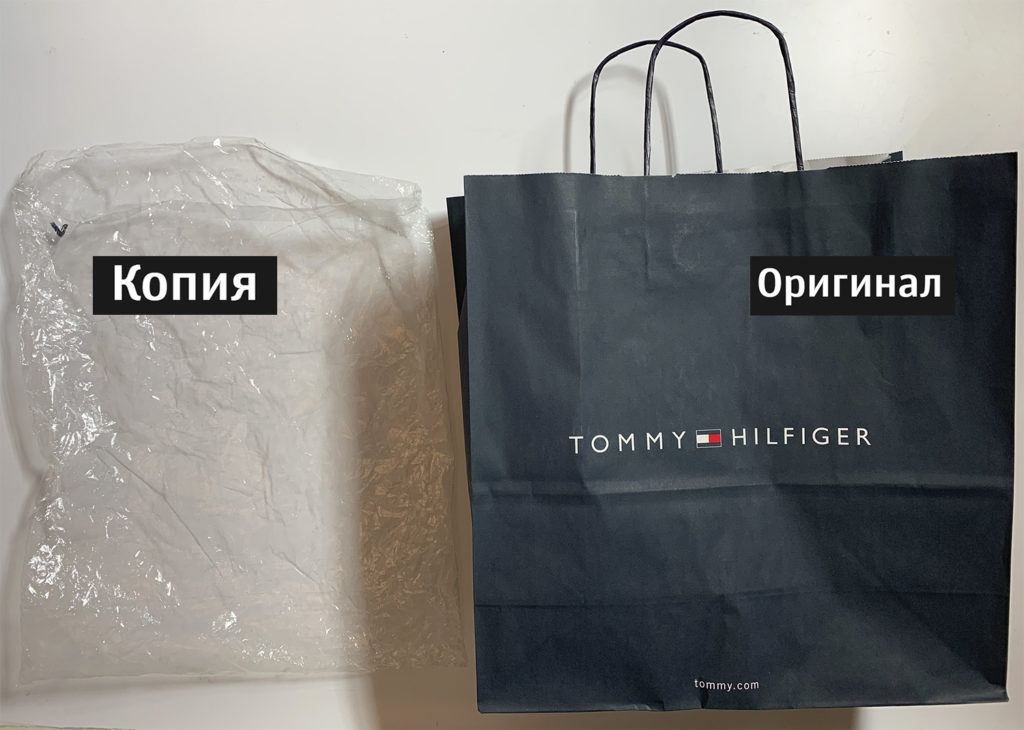 tommy пакеты