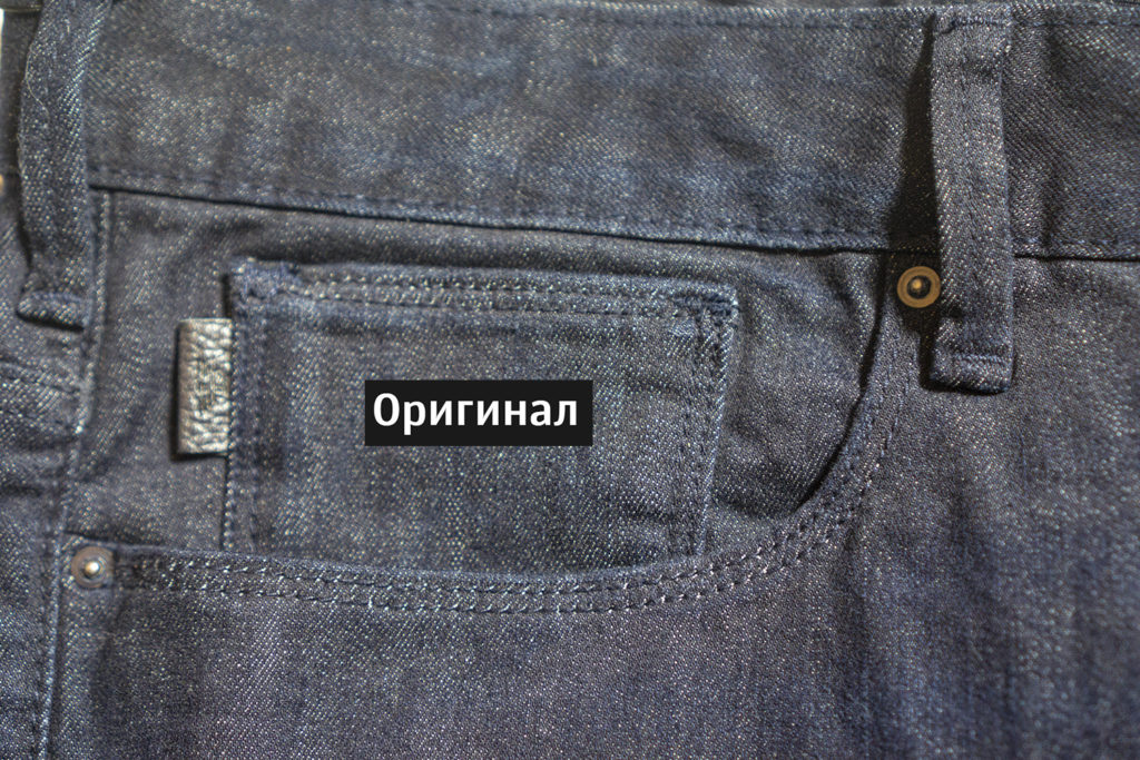 armani карман оригинал