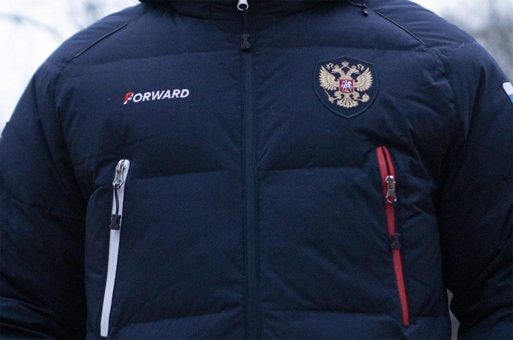 forward муж лого